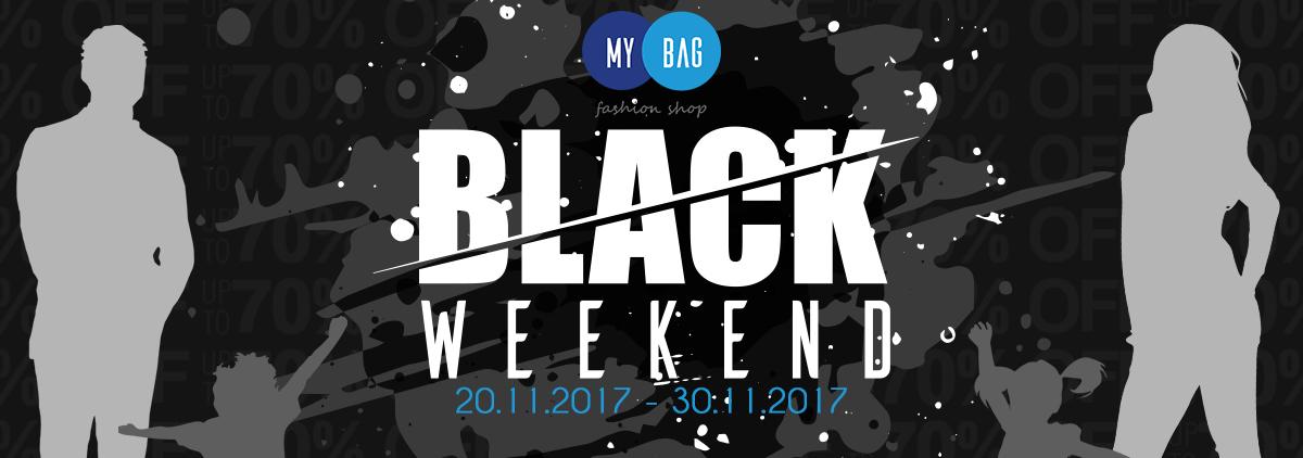 Black Weekend в MyBag 20-30 ноември 2017. Намаления до 70%