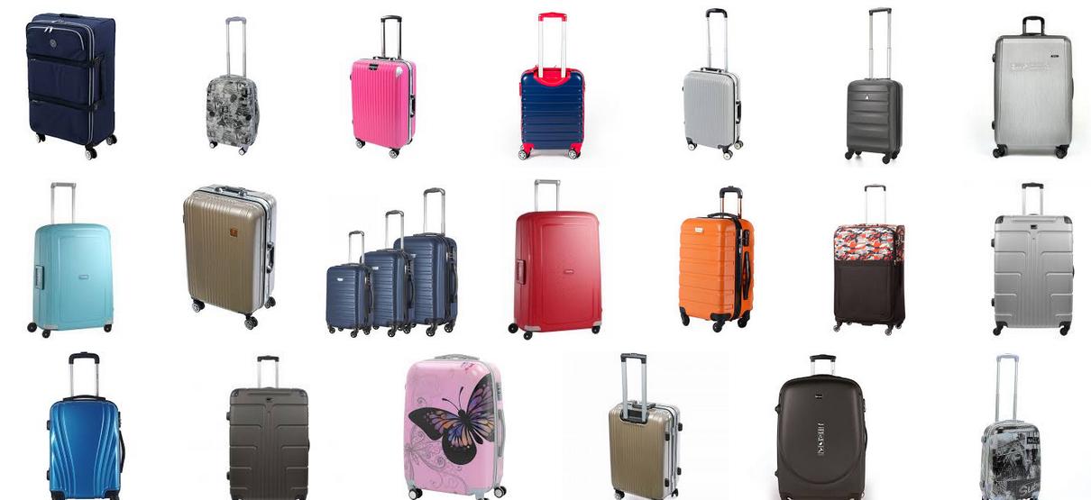 Полезни съвети при покупка на куфар